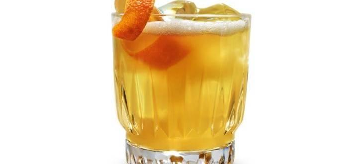 Hot Orange Sour